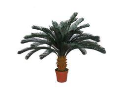 Plantes artificielles Cica 125cm